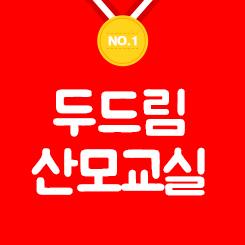 2019-10-22(화) | 13:00 ~ 15:00